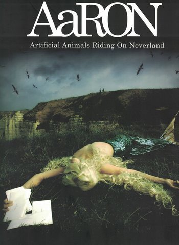 AARON - ARTIFICIAL ANIMALS RIDING ON NEVERLAND