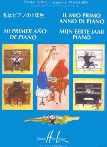 HERVE/POUILLARD - MIJN EERSTE JAAR PIANO
