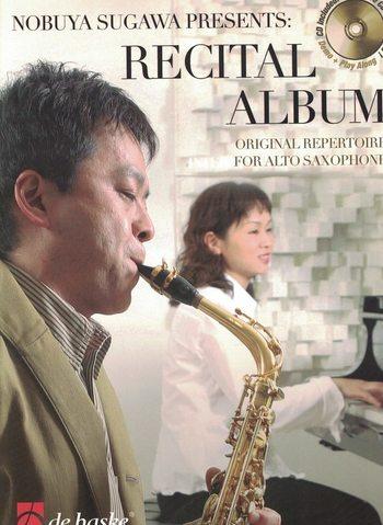 NOBUYA SUGAWA - RECITAL ALBUM